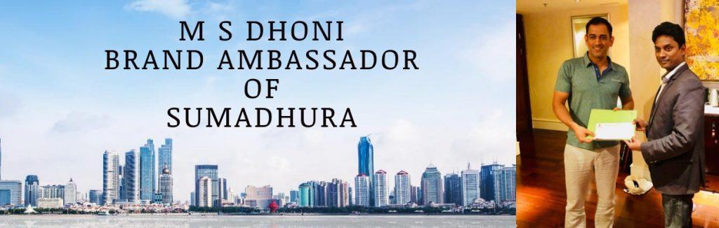 MS Dhoni signed as Brand Ambassador of Sumadhura