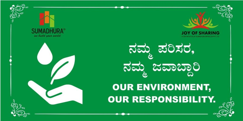 Waste To Energy Plant - A Swachh Bharat Initiative by Sumadhura